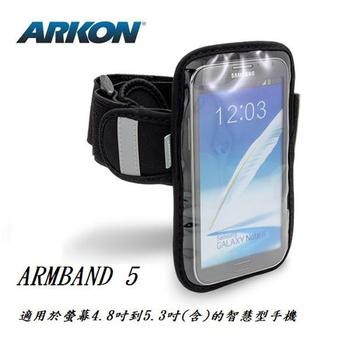 ARKON / iPhone 6 / Samsung S5/HTC one M8/Sony Z2 機皇專屬運動臂套( ARMBAND 5)