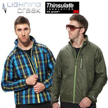 3M Thinsulate材質 防寒柔軟飛機枕外套