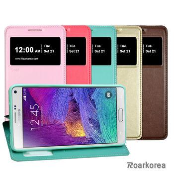 【Roarkorea】Samsung Galaxy Note 4 開框隱藏磁扣式時尚翻頁質感皮套