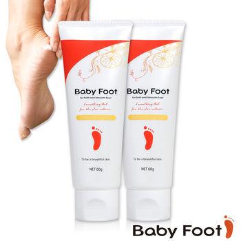 【本月最殺】Baby Foot寶貝腳防龜裂滋潤水凝霜60gX2入