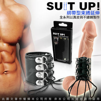 SUIT UP! SM情趣 綁帶型束縛延伸 陽具環