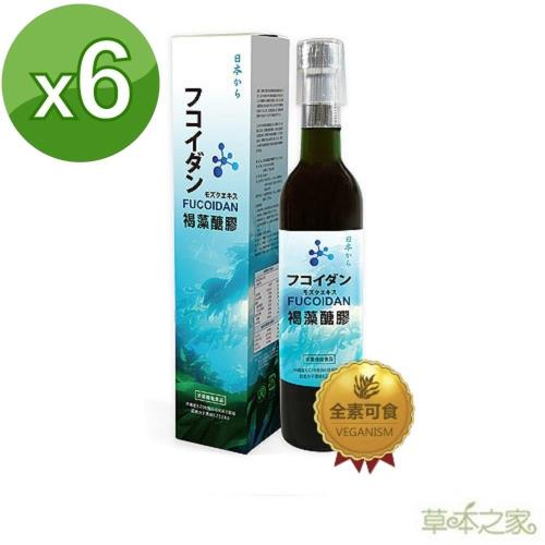 草本之家-日本褐藻糖膠液500mlX6瓶