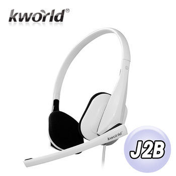 Kworld廣寰三環時尚頭戴式耳麥J2B