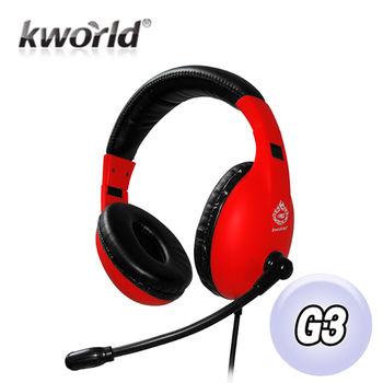 Kworld廣寰頭戴式電競耳麥G3