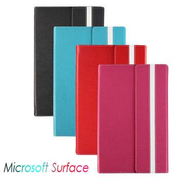 微軟 surface windows RT 平板電腦皮套 保護套 可斜立