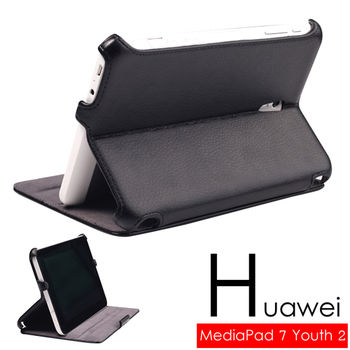 華為 HUAWEI MediaPad 7 Youth Youth2 平板電腦薄型皮套 保護套 可多角度斜立