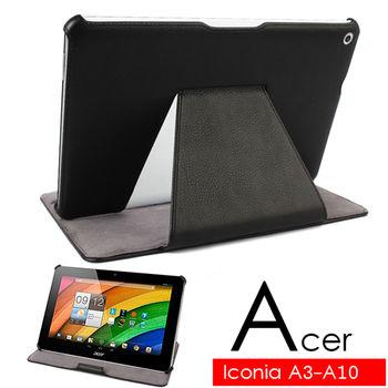 宏碁 ACER Iconia A3-A10 專用頂級薄型平板電腦皮套 保護套 可多角度斜立帶筆插