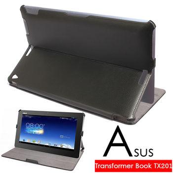 華碩 ASUS Transformer Book Trio TX201LA TX201 專用頂級薄型平板電腦皮套 保護套 可多角度斜立