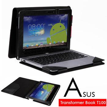 華碩 ASUS Transformer Book Trio TX201LA TX201 平板電腦皮套 保護套 可裝鍵盤及分拆