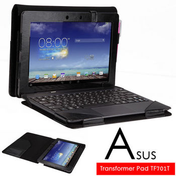 華碩 ASUS Transformer Pad TF701T TF701 平板電腦皮套 保護套 可裝鍵盤及分拆