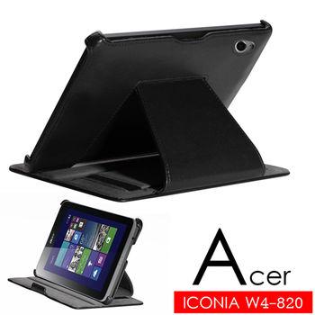 宏碁 Acer Iconia W4-820 W4 820 專用頂級薄型平板電腦皮套 保護套 可多角度斜立手持