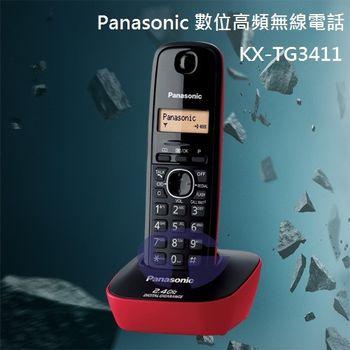 【Panasonic】2.4GHz數位無線電話 KX-TG3411 (玫瑰紅)