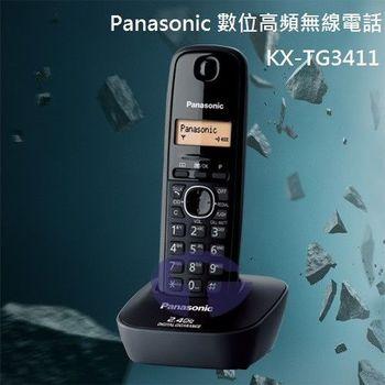 【Panasonic】2.4GHz數位無線電話 KX-TG3411 (經典黑)