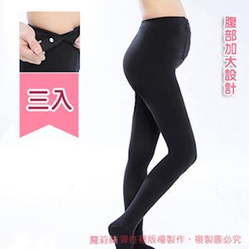 【魔莉絲】中壓200DEN萊卡透膚孕婦襪一組三雙(排扣設計/壓力襪/醫療襪/彈力襪/靜脈曲張襪)