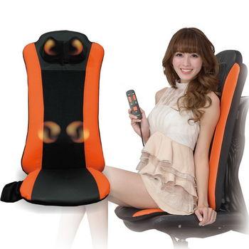 BODY BEST 軌道式3D溫感揉捏舒壓按摩椅墊_中信紅利