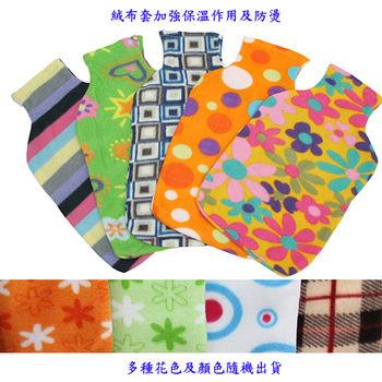 月陽時尚花紋1升冰熱兩用保暖水袋熱水袋送絨布套(0025)