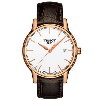 TISSOT Carson 經典石英腕錶-白/咖啡  T0854103601100