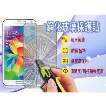 KooPin 手機鋼化玻璃保護貼 FOR Samsung Galaxy Note 4