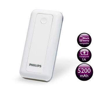 PHILIPS 5200mAh 1A 單輸出行動電源送Apple Lightning充電線 DLC2404V