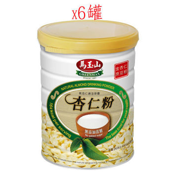 馬玉山無糖杏仁粉6件組 (活動品)