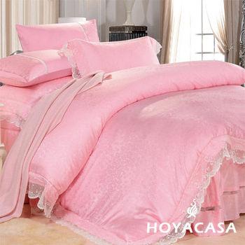 【HOYACASA】馨香華章 蜜糖粉星沙天絲緹花特大六件式兩用被床罩組
