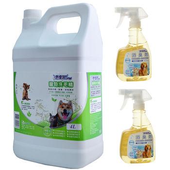 德衛斯寵物洗毛精茶樹精油除蚤4L+消臭劑400mlx2