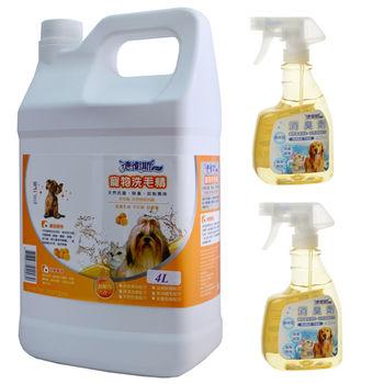 【德衛斯】寵物洗毛精天然抗菌4L+消臭劑400mlx2