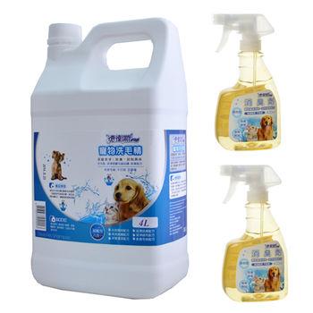 【德衛斯】寵物洗毛精白毛深層潔淨4L+消臭劑400mlx2