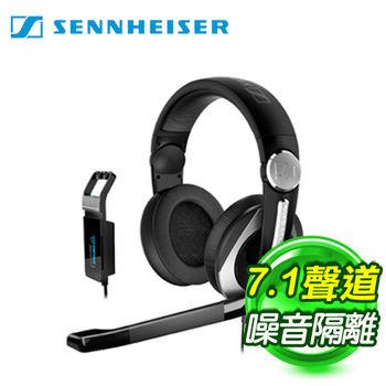 Sennheiser PC333D 7.1聲道 USB 電競耳機麥克風