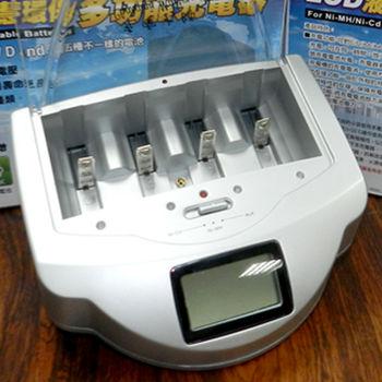 充電大師LCD液晶智慧環保多功能充電器(可充鹼性/鎳氫/鎳鎘電池)送USB腳底舒緩震動按摩器(2入/ 組)