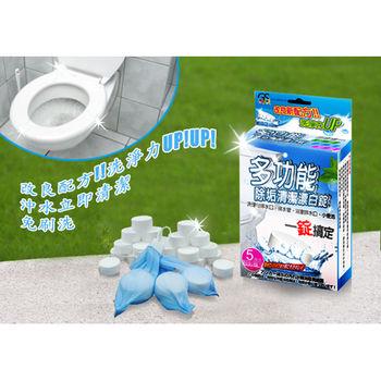 多功能除垢清潔漂白錠-15顆入
