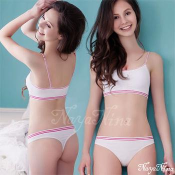 【Naya Nina】玩色!撞色彩條無縫低腰丁字褲S-XL(白)