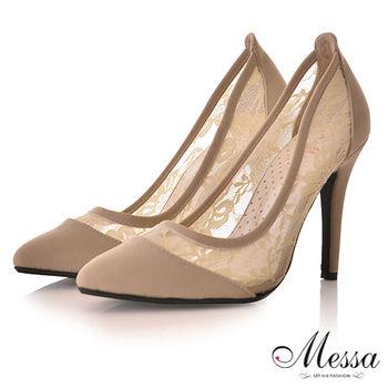 【Messa米莎】(MIT)輕熟名模心機風絲緞鏤空內真皮細跟高跟鞋-米色
