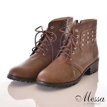【Messa米莎】(MIT) 個性格調搖滾鉚釘馬汀短踝靴-咖啡色