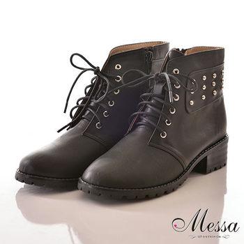 【Messa米莎】(MIT) 個性格調搖滾鉚釘馬汀短踝靴-黑色