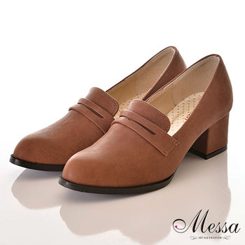 【Messa米莎】(MIT)上班族OL風內真皮顯瘦樂福高跟鞋-咖啡色