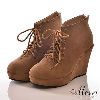 【Messa米莎】(MIT)美式作風素色綁帶楔型踝靴-棕色