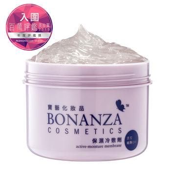 寶藝Bonanza Q10保濕冷敷劑250g
