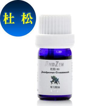 ANDZEN 天然草本單方純精油5ml-杜松(果)