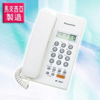 《買就送》【Panasonic國際】免持擴音 來電顯示有線電話KX-T7705