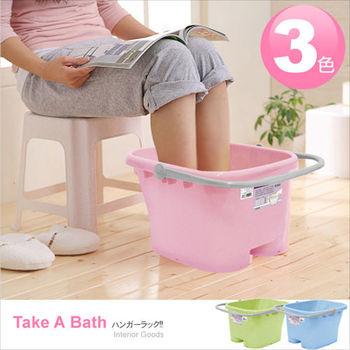【vogue】微風泡腳桶(2入)(三色可選)/沐健康/足浴桶/泡腳桶/塑膠桶/舒壓腳桶/足浴盆