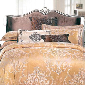 【義大利La Belle】奧斯凡賽 緹花雙人四件式被套床包組