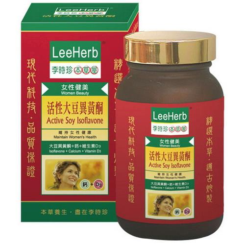 李時珍 活性大豆異黃酮 370毫克x90錠
