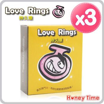 【保險套世界精選】HoneyTime.Love Rings持久環組(3盒)