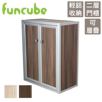 【funcube方塊躲貓】秋妍2號二層門櫃