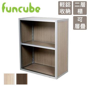 【funcube方塊躲貓】秋妍2號二層櫃