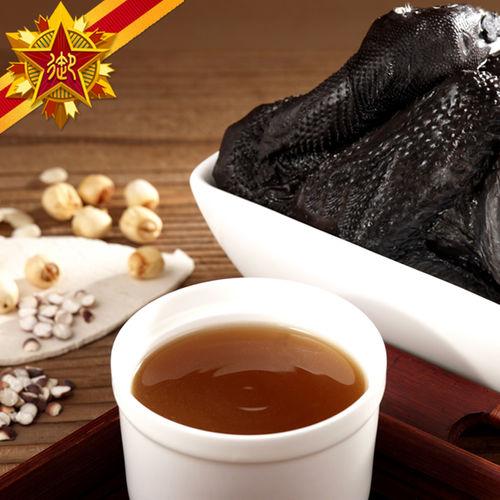 【五星御廚養身宴】烏骨滴雞精3包
