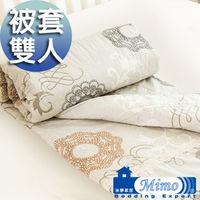 ~米夢家居~巴洛克系列 製100 ^#37 精梳純棉兩用鋪棉被套 ^#45 雙人 ^#40