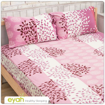 【eyah】繡球花-粉珍珠搖粒絨單人二件式床包+枕套組
