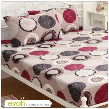 【eyah】戀色圓舞-灰珍珠搖粒絨單人二件式床包+枕套組